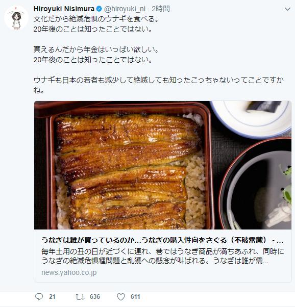 hiroyuki_ni