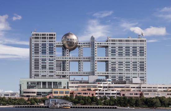 2018_FCG_Headquarters_Building_2