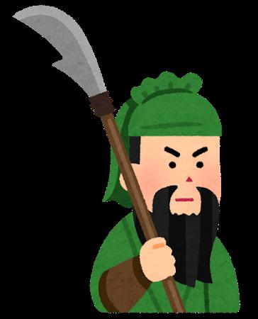 nigaoe_kanu