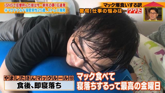 【悲報】ドカ食い気絶部員、テレビ出演してしまう