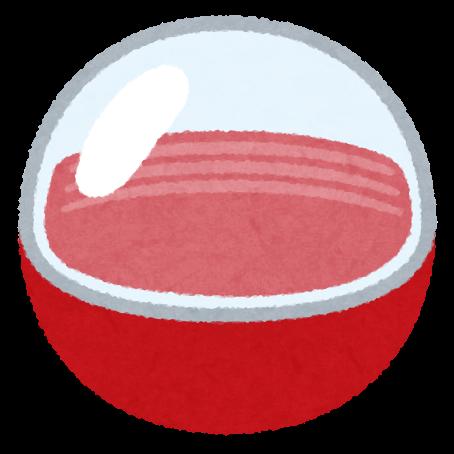capsule_close1_red