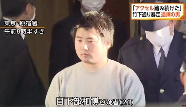 hikabe-kazuhiro