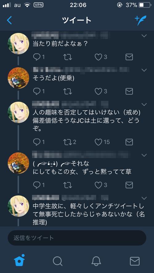 otaku488cadabf-s