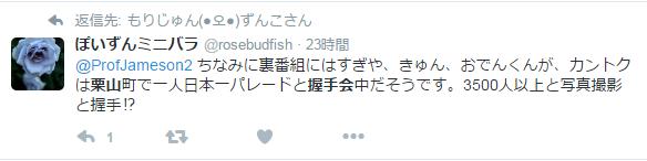 kuriyama5