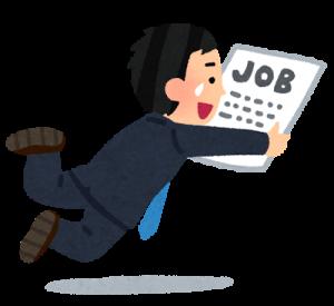 business_job_tobitsuku-300x275