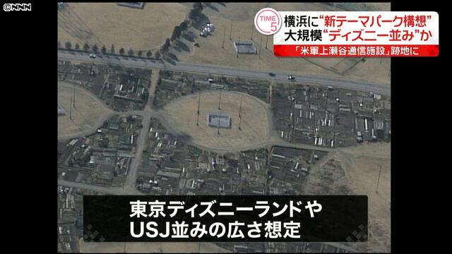 NEWS24_02262931