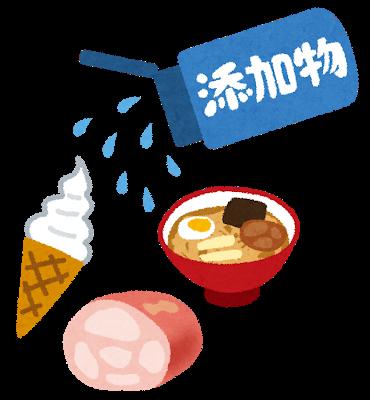 food_tenkabutsu-thumbnail2