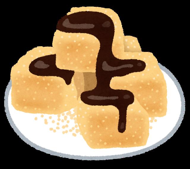 sweets_warabimochi_kuromitsu