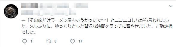 jiro4