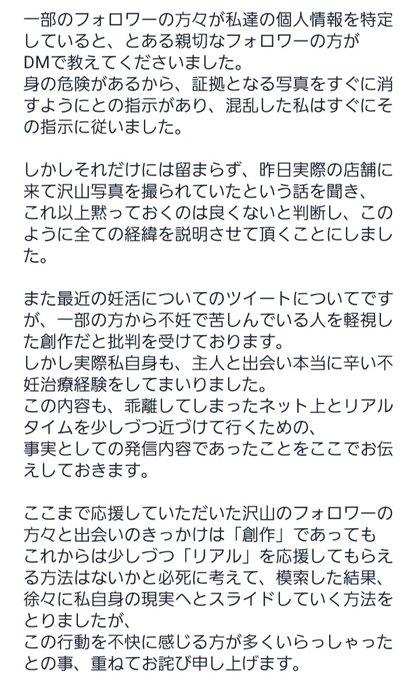 shiho3