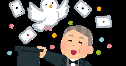 job_magician_ojiisan