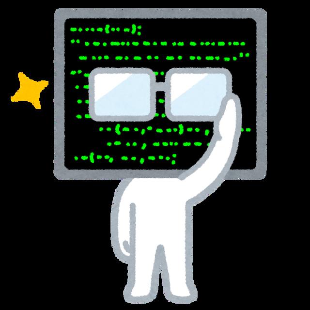 character_program_smart