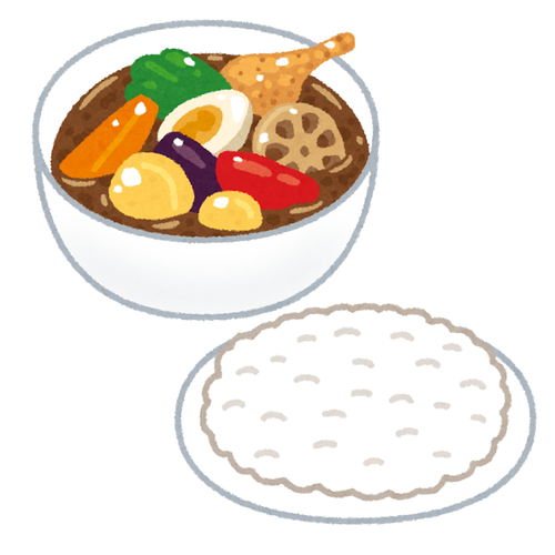 food_soup_curry