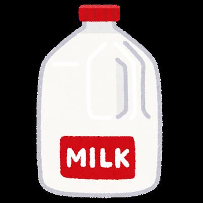 drink_milk_gallon
