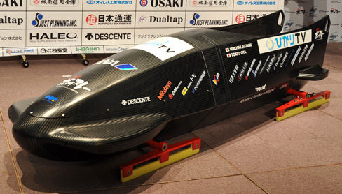bobsleigh2