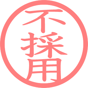 fusaiyou2