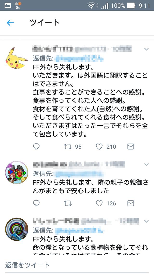 ffmcUcPFy