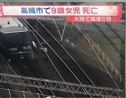 【悲報】高槻市で9歳の女の子が死亡 大阪北部地震でプールの壁に挟まれ