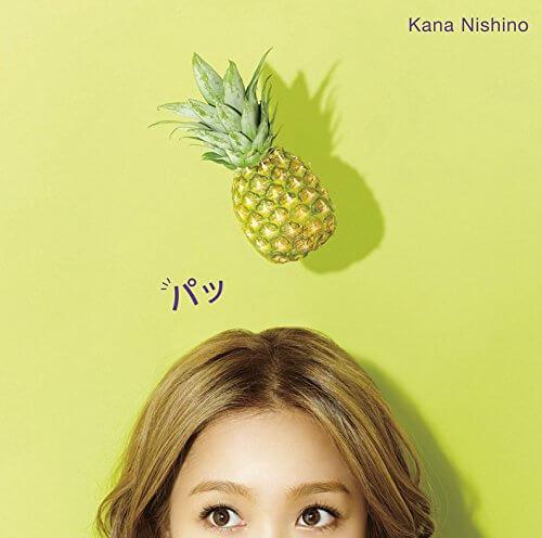 Kana-Nishino-Pack