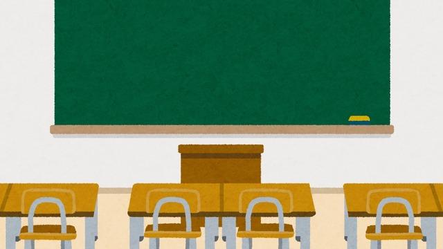 bg_school_room