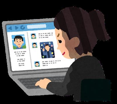 computer_net_stalker_woman