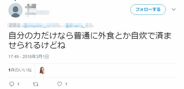 sengyou1-5