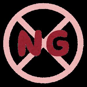 mark_circle_ng