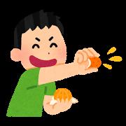 kids_itazura_mikan_shiru
