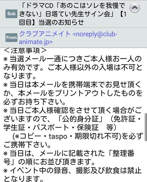 anime5
