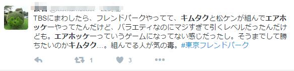 kimutaku4