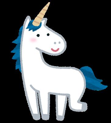 fantasy_unicorn2