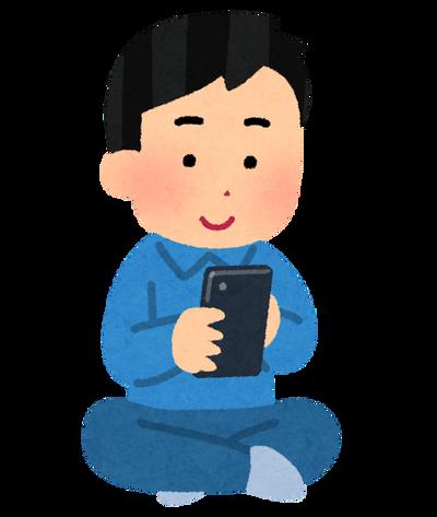 smartphone_suwaru_man
