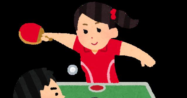 sports_basupin