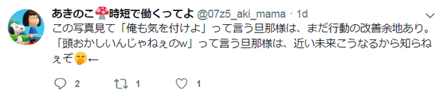 akino3