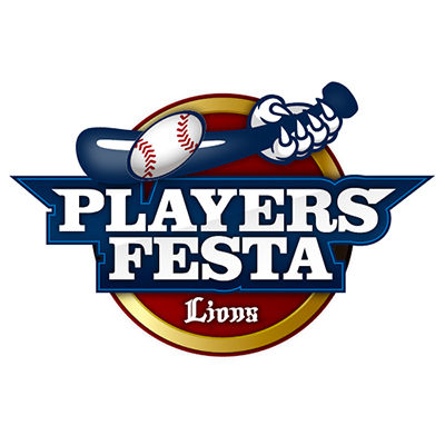 img_eventlogo_playerfes