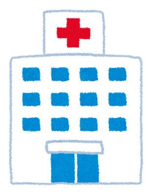 free-illustration-medical-hospital