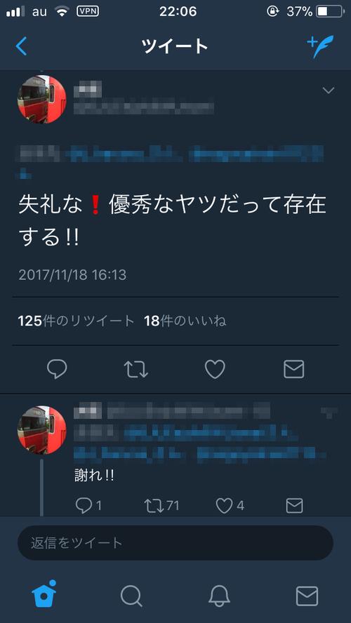 otaku36c6848ca-s