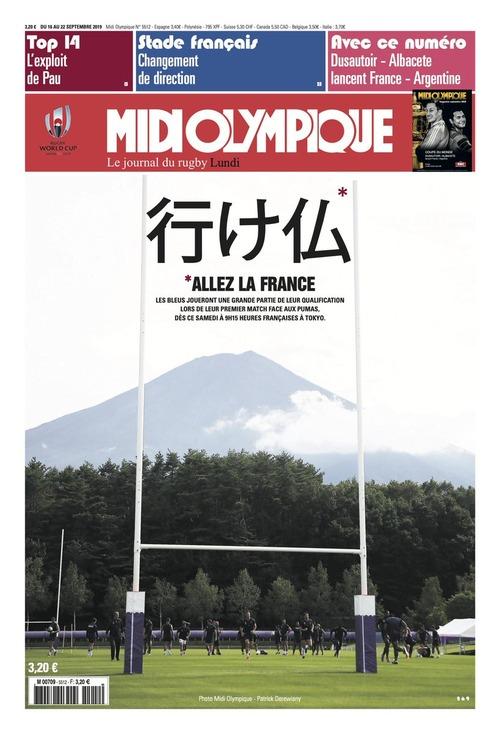 フランスのラグビー新聞がやってしまったと話題に