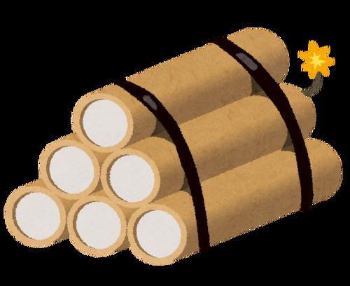 bakudan_dynamite