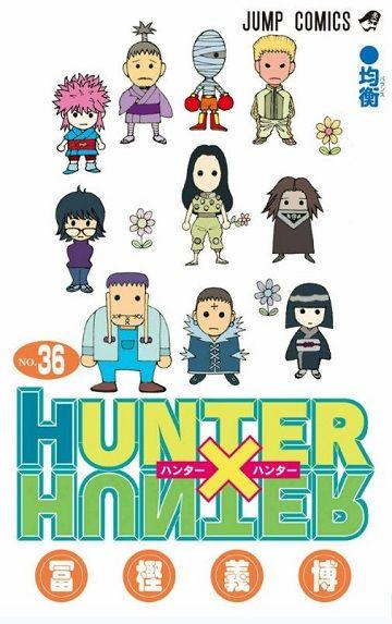 nt1811_hunter01