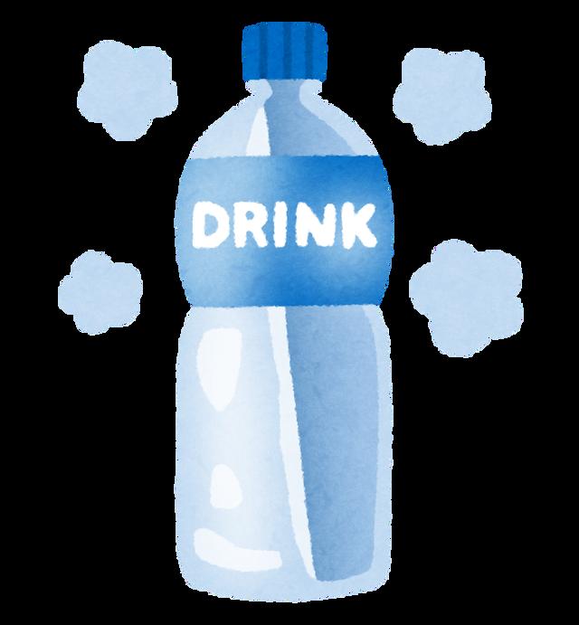 drink_ice_petbottle_half