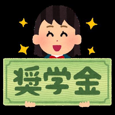 school_syougakukin_girl (1)