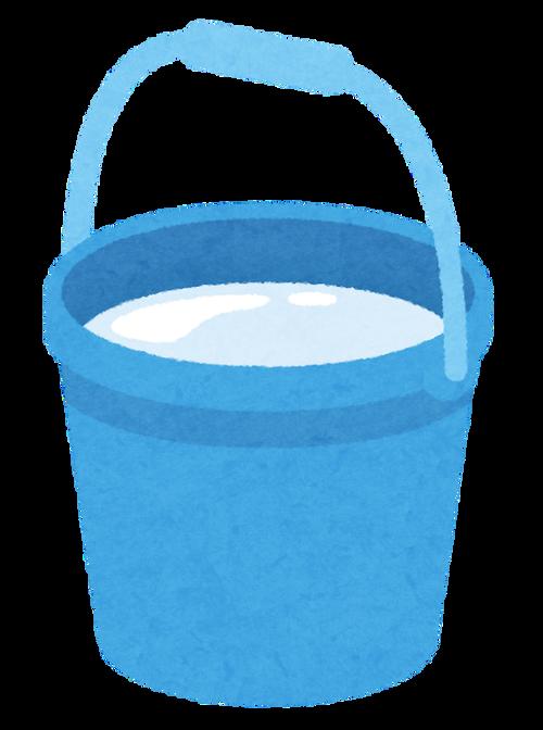 bucket_blue_water_up