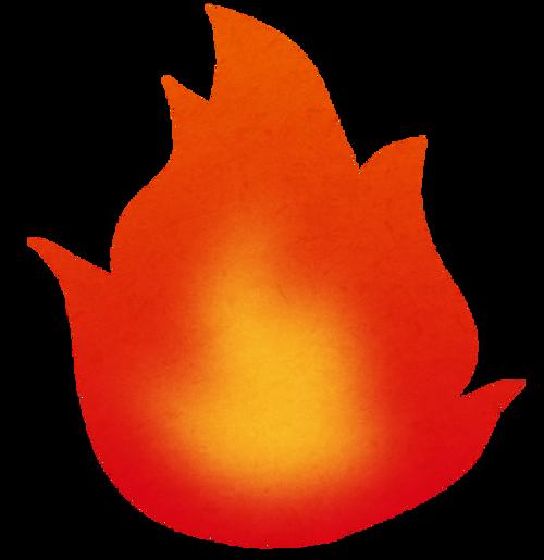 20190720honoo_hi_fire