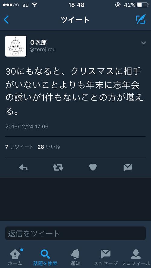 170b5f0e688