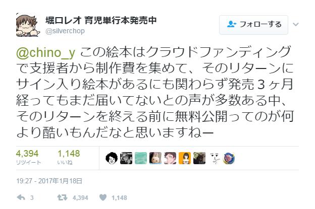 nishino2