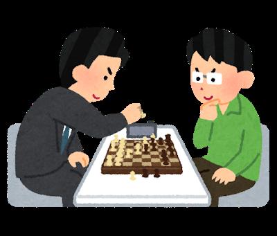 sports_chess