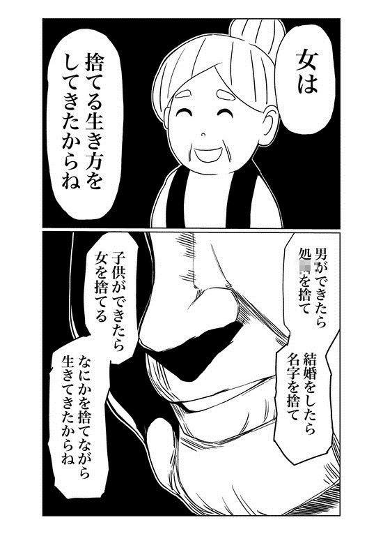 bceda469-s