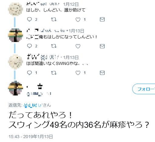 SnapCrab_NoName_2019-1-16_15-2-31_No-00