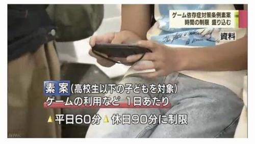 64c6c38a